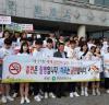 무안군, 제31회 세계 금연의 날 기념 금연주간 운영