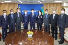 대전자치경찰위원회 위원 임명식 개최