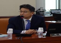이철희 의원, KT 황창규 20억 들여 정·관·군·경 '로비 사단' 구축 지적