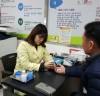 장성군, 심뇌혈관질환의 주범 '대사증후군 집중관리'