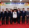제8대 무안군의회 개원,전반기 의장단 및 상임위원장 선출