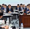 부산 국감 핵심 키워드는 '공항'과 '가짜!