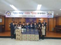 순천경찰, 보안자문협의회 설맞이 탈북민 위문품 전달