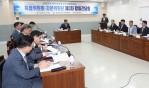전남도의회 광양만권 해양생태계 보전 특별위원회, 폐석고 성분분석 관련 간담회
