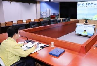 허태정 대전시장, 대한민국시도지사협의회 총회 참석