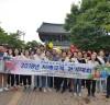 영광군치매안심센터, 치매극복 걷기대회 열어