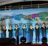 제5회 시전동 문화한마당 축제 '성황'