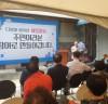 진북동 도토리골, 살기 좋은 마을 만들기 '첫발'