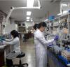대구보건환경연구원, 저수조 수질검사 결과 발표