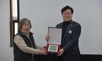 박찬대 의원, 환경교육 확산 기여 공로로 한국환경교육네트워크로부터 공로패 받아