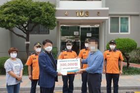 대전소방, 화재피해가정 자녀 안심학습 지원금 전달