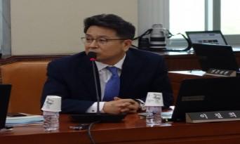 이철희 의원,「군인의 정치적 중립 준수 및 보장에 관한 법률안」대표 발의