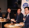 대전시, 대전관광협회와 함께하는 허심탄회 개최