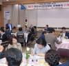 여수시 함께하는 소통시정, 100인 시민위원회 개최