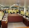 나주시, 을지태극연습 연계,'2분기 통합방위협의회'개최