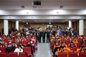무안군, 지역아동센터 운영 성과 발표회