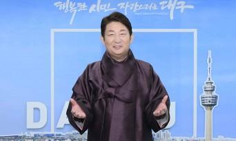 [신년사] 권영진 대구시장