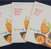 전남농업기술원, 패션프루트 재배 메뉴얼 제작·보급