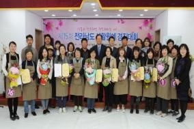 제15회 전라남도 생활원예 경진대회 성황