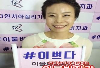 'MBC 나누면 행복' 김진화 원장..'의학부문 대상 확정