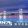 부산시, 「UN 파트너 시티」 선정… UN과 협력 강화