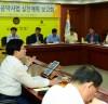 장성군, 공약사업 이행 위한 '본격 시동