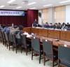 구례군, 농업산학협동심의회 정기회 열려
