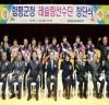함평군청 레슬링선수단 29일 공식 출범