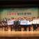 벌교고등학교 팀, 2018 전남고등학생 토론대회 대상 수상