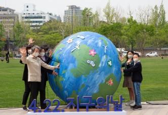 서울시, 22일 지구의 날'지구회복 노력 함께해요!'