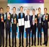 광주세계수영대회 건설부문 후원협약 체결