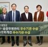 담양군, 음식문화개선분야 및 식품공중위생관리 분야 우수기관 수상 '2관왕'