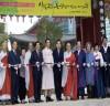 함평군 서울 조계사서 '제8회 국화향기 나눔전' 개최