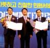 담양군, 민원행정발전 우수기관 행정안전부장관 표창 수상