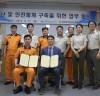 내장산국립공원백암사무소-전남장성소방서재난 안전체계 구축 위한 업무 협약(MOU)