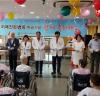 대구시 서부노인전문병원, 치매전문병동 리모델링 공사 완공