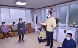 이용섭 광주시장, 경로당 찾아 운영실태 점검