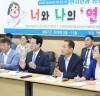 김영록 전남지사 후보, 박람회장 사후활용 등 여수지역 현안 협의