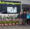 함평군, 무안국제공항에 국화 전시연출