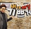 고아원 출신의 가수 신성훈...'내가메일기쁘게' 시청자들 감동시켜