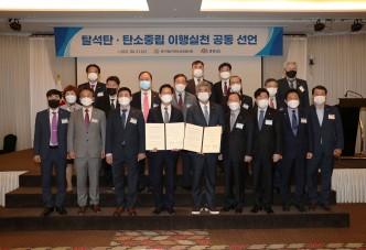 '충남도-바르게살기운동협' 탄석탄‧탄소중립 공동 선언