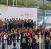 사회복지법인 동행, 모두가 행복한 축제 '동행제' 성황리에 마무리