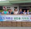 장흥군 대덕읍, 생활밀착 복지 '안심 기저귀' 선물