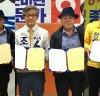 장흥군수 후보 3명, 문화예술 정책협약 서명