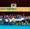 담양군, 제1회 담양군협회장기 여성배구대회 '성료'