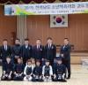 2019. 전라남도소년체육대회 19일 개막