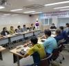 화순교육청! 2018년 자율방범화순군연합회와 간담회 개최