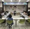 고흥군, 위기 청소년을 위한 기관별 협력체계 구축