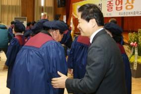 방송통신중 제1회 졸업식 거행