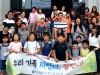 순천 장애학생 가족 힐링, 한 여름 밤 오페라의 향연!